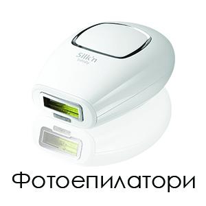fotoepilatori
