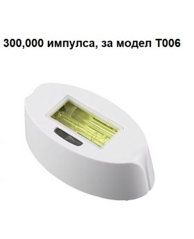 Резервна лампа за Lescolton 300 000 импулса