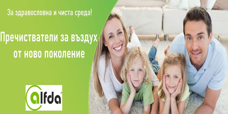 https://krasivotialo.com/zdrave/prechistvateli-vuzduh.html