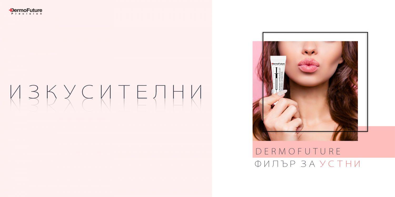 https://krasivotialo.com/kozmetika/grija-za-lice.html