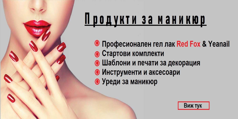 https://krasivotialo.com/manikjur.html